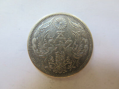 c1920s JAPAN 50 SEN SILVER COIN in EXCELLENT COLLECTABLE CONDITION