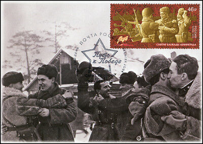 Russia 2019 Way to the Victory. Lifting the blockade of Leningrad Poscard WWII