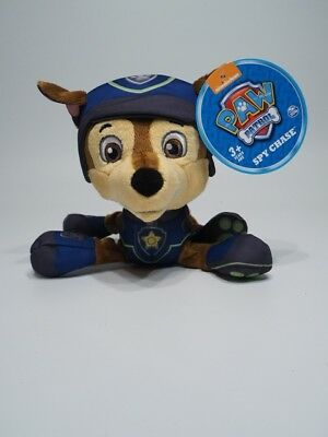 Jungle Rescue Chase Paw Patrol Nickelodeon Plush Pup Pals