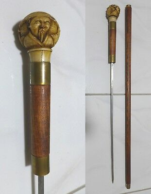 """Antique/Vintage GADGET CANE, Carved Ball (Chinese Motif) Handle, Wood Shaft 36"""""""