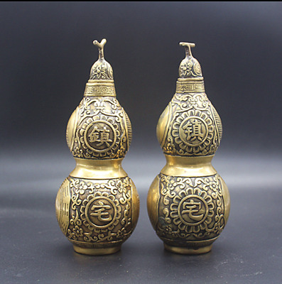 Old Chinese Pure copper Tai Chi Bagua gourd A pair