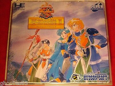 PC ASGHAN THE DRAGON SLAYER Grolier Int 1998 11+ (WIN 95/98