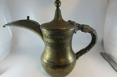 Antique Middle Eastern Islamic Arabic Dallah Bedouin marked Coffee Pot