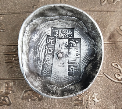 Old  China  the Qing dynasty  Silver ingot  Yuanbao  Weight: 190G