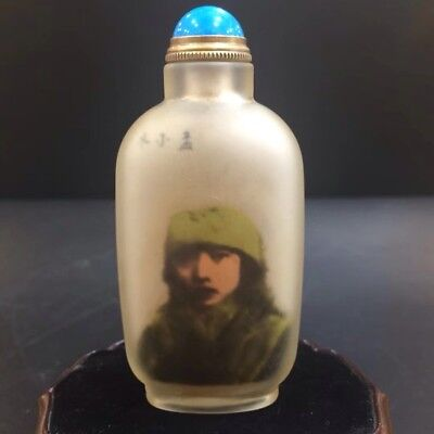 Chinese Antique coloured glaze Inner painting Meng Xiaodong snuff bottle