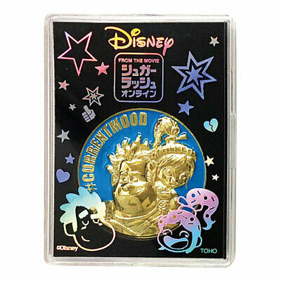 Wreck It Ralph Breaks The Internet Limited Edition Medal Coin Disney Japan