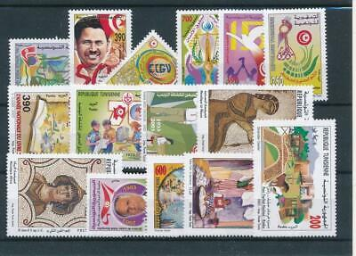 [111567] Tunisia After 2000 good Lot very fine MNH Stamps