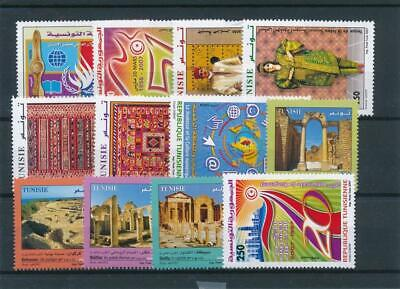 [111576] Tunisia After 2000 good Lot very fine MNH Stamps