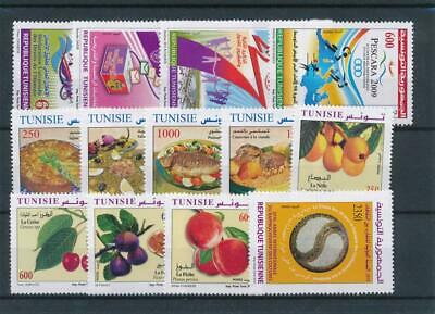 [111580] Tunisia After 2000 good Lot very fine MNH Stamps