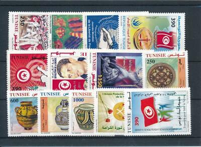 [111586] Tunisia After 2000 good Lot very fine MNH Stamps