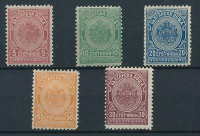 [31486] Bulgaria 1901/04 Good set Very Fine MH stamps
