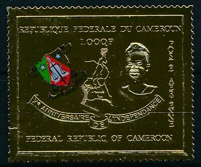 [31775] Cameroon Good Gold stamp Very Fine MNH