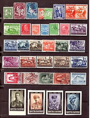 BULGARIA 1931-44 : Nice selection MH/MNH/Used incl. better values.