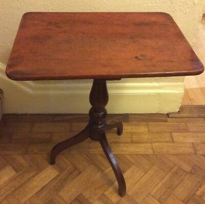 Antique Mahogany Rectangular Tripod Side / Lamp Table