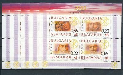 [15518] Bulgaria 2000 : 5x Good Very Fine MNH Sheet