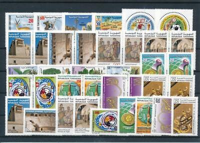 [G47610] Tunisia : Good Lot of Very Fine MNH Stamps