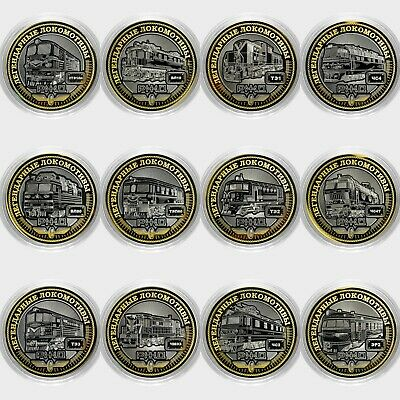 "10 rubles ""Railway trains of Russia"" set of 12 coins, engraving, unc."