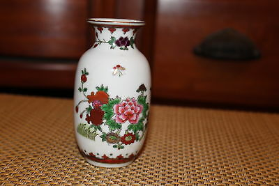 Miniature Chinese Vase Flowers Butterflies Signed Bottom