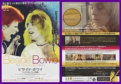 BESIDE BOWIE: THE MICK RONSON STORY- Japan chirashi flyer -