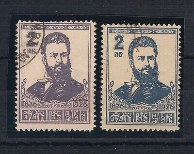 Bulgaria Botev  COLOR ERROR RRR