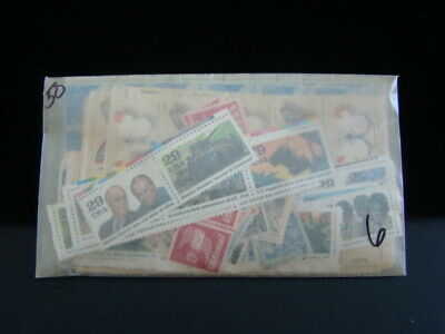 """$50.00 Face Value All Mint Usable Postage Lot """"Free Shipping"""" Nice!! 06"""