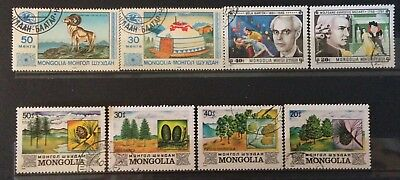 World Stamps Mongolia 1980's 3 Lines Stamps Fine CTO Stamps (B4-125)
