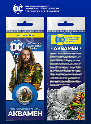 """Russia 25 rubles /"""" Character In The Marvel Universe /"""" set of 12 coins colored!"""
