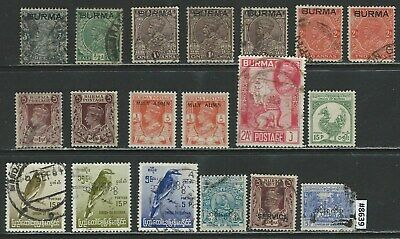#8639 BURMA Clearance Lot of early Stamps mostly Used Combine Shipping