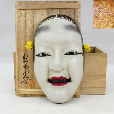 B958 High-class Japanese wood carving Noh mask of beautiful young woman KO-OMOTE