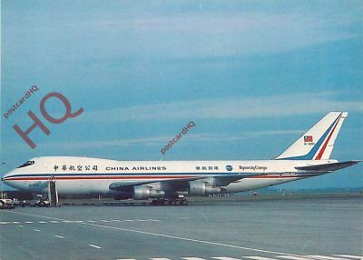 Picture Postcard: CHINA AIRLINES CARGO BOEING 747-209F B-1894 [MOS]