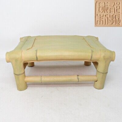 D535: Chinese decorative stand of pottery like bamboo goods with signature