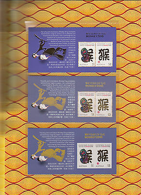2016 Year Monkey special pack.Special 3 x MSs digital and on silk printed.Scarce