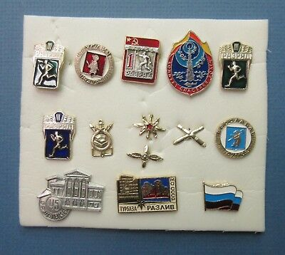 Vintage Russian Pin Lot Soviet Collection Olympics Sporting Cultural USSR CCCP