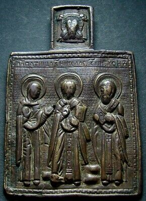 Ancient Bronze Icon Rare. Religious Artifact In Great Condition.
