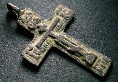 ANCIENT BRONZE CROSS RARE. RELIGIOUS ARTIFACT IN GREAT CONDITION. 42 mm. (F.124)