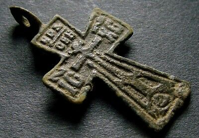 ANCIENT BRONZE CROSS RARE. RELIGIOUS ARTIFACT IN GREAT CONDITION. 29 mm. (F.110)