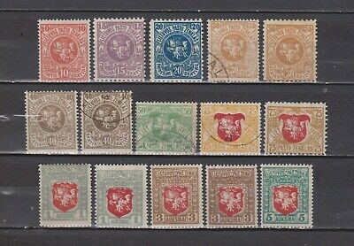 Lithuania / Lietuva - Coat Of Arms - 15 Stamps - Mh/used