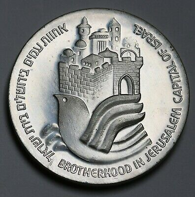 1977 Israel Silver 25 Lirot Independence KM# 88 Prooflike BU Coin