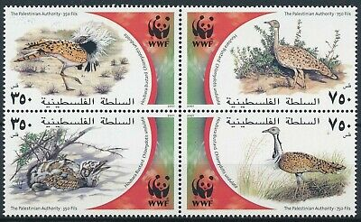 [H15778] Palestine 2001 WWF - BIRDS Good set BLOCK of stamps very fine MNH