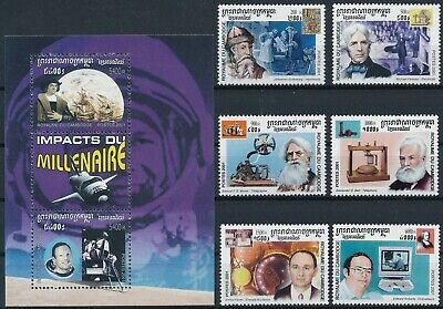 [H16776] Cambodia 2001 MILLENIUM Good lot set of stamps + sheet very fine MNH