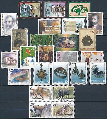 [H17034] Macedonia After 2000 Good lot of stamps very fine MNH