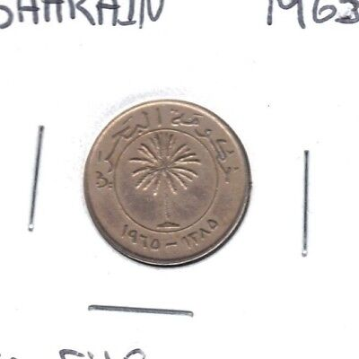 Bahrain 1965 Fifty Fils Coin