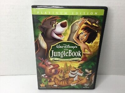 Disney's THE JUNGLE BOOK (DVD, 40th Anniversary, 2007, 2-Disc) Platinum Edition