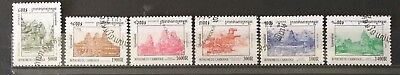 World Stamps Cambodia 1999 Line 6 Stamps Temples Fine CTO Stamps (B3-156)