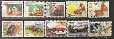 World Stamps Cambodia 10 Stamps Mixture Fine CTO Stamps (B3-160)