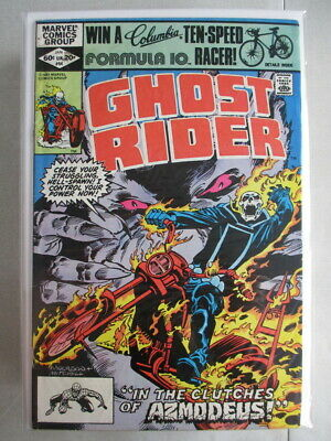Ghost Rider Vol. 1 (1973-1983) #64 FN