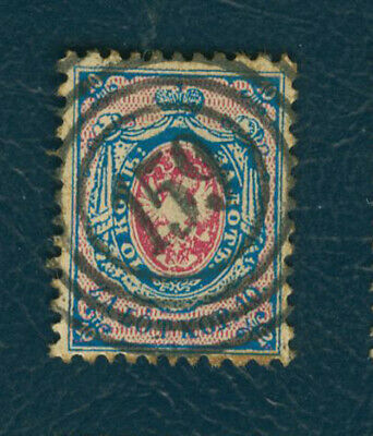 Poland first stamps, 1860 Fi:#1 Kłobuck 159 used