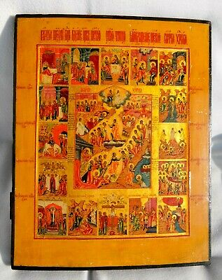 1800y. RUSSIAN ROYAL IMPERIAL GOLD PALEKH ORTHODOX ICON PAINTING 16 MAIN FEASTS