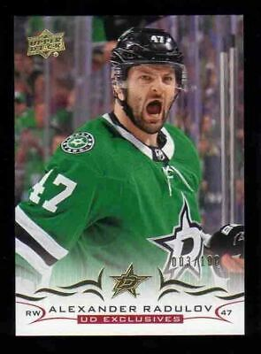 2018-19 Upper Deck Series 2 UD Exclusives /100 ALEXANDER RADULOV Dallas Stars