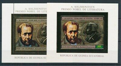 [71060] Equatorial Guinea good perf. + imperf. Gold sheets Very Fine MNH